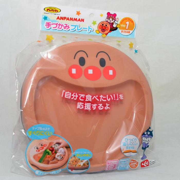 麵包超人 兒童 餐盤 日本帶回正版商品