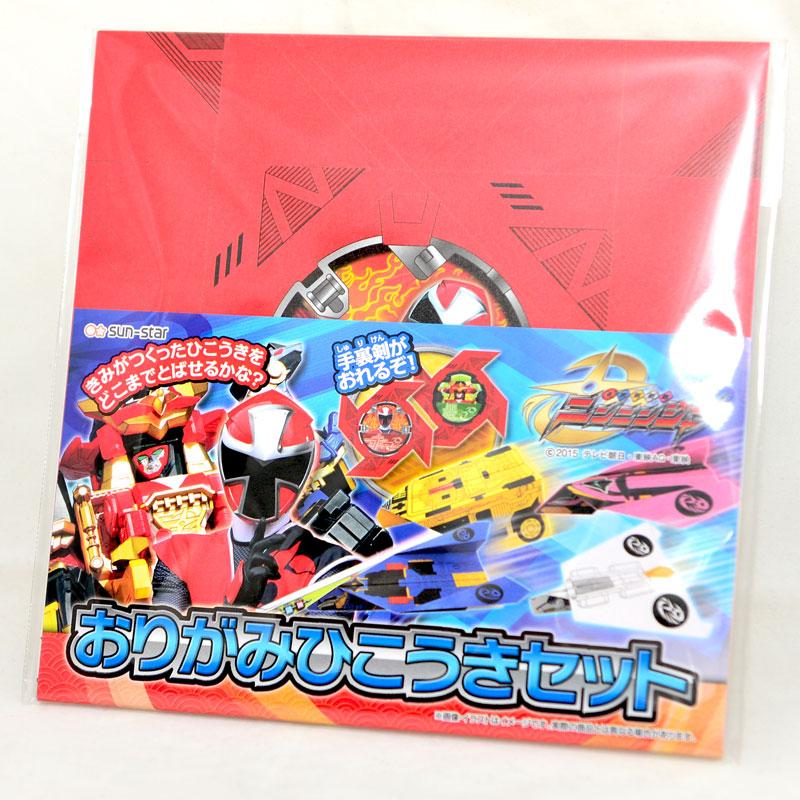 手裡劍戰隊 忍忍者 摺紙遊戲 日本製正版品