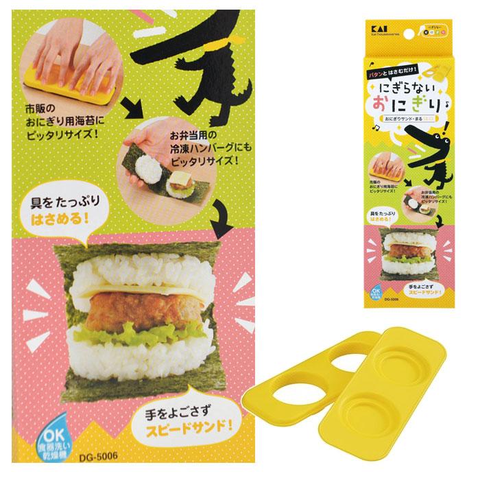 御飯糰模具 橢圓型 廚房好幫手 日本製