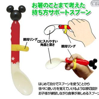 日本製 迪士尼 米奇 EDISON 易握學習湯匙九個月以後的baby都可用