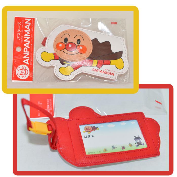 麵包超人 行李 書包造型吊牌 吊飾 日本製造正版商品