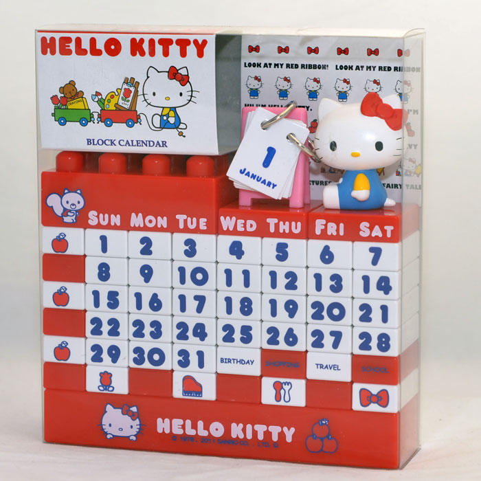Hello Kitty 河田積木萬年曆 日本製正版品