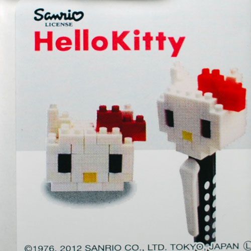 Hello Kitty 河田積木 原子筆 Pen+系列 日本製 日本帶回