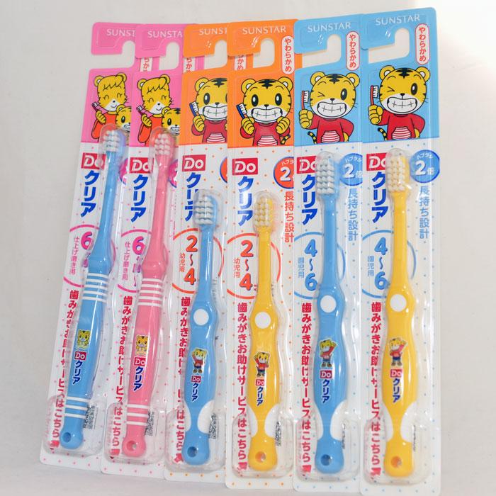 巧虎兒童牙刷 適合4-6歲小朋友 德國製 日本SUNSTAR出品 日本帶回