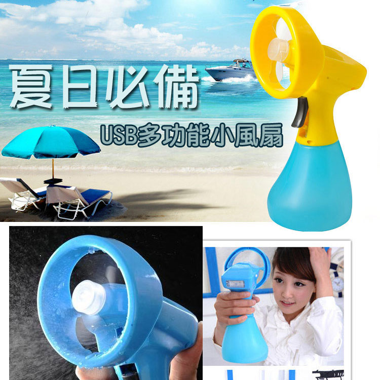 USB冰涼風扇、噴霧便攜式迷你風扇、手持扇、USB多功能小風扇, 汽車降溫
