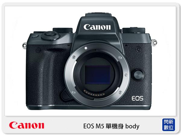 首購送32G+原廠電池 Canon EOS M5 單機身 body 高速電子觀景器 自動對焦(公司貨)