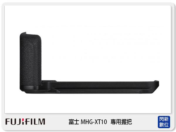 現貨~ Fujifilm 富士 X-T10 MHG-XT10 XT10 原廠握把 把手(恆昶公司貨)【分期0利率,免運費】