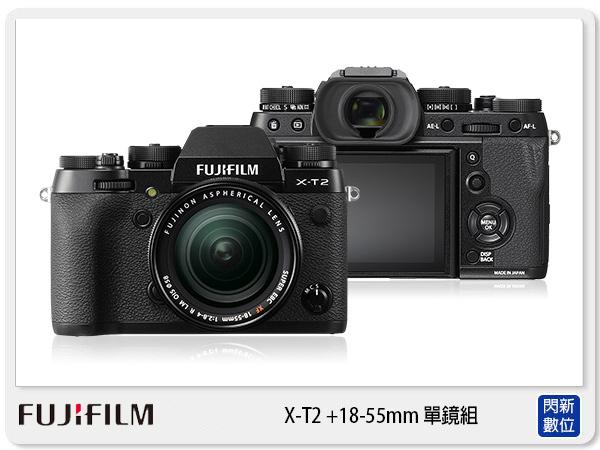 送64G+原廠電池(NP-W126)+清潔組+保護貼~ Fujifilm 富士 X-T2 +18-55mm 單鏡組 (XT2,恆昶公司貨) 【0利率,免運費】