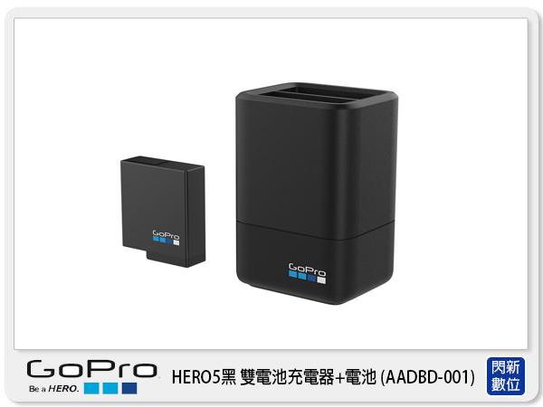 【分期0利率,免運費】預購 GOPRO AADBD-001 HERO 5 BLACK 雙電池充電器+電池 原廠(AADBD001,公司貨)