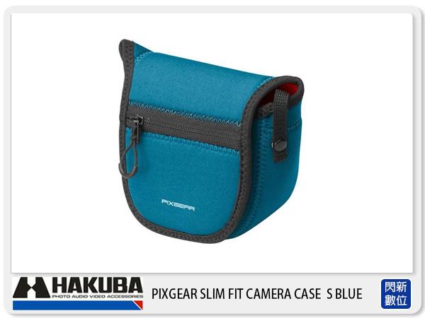 HAKUBA PIXGEAR SLIM FIT CAMERA CASE  S BLUE 相機包 藍 (HA28972,公司貨)