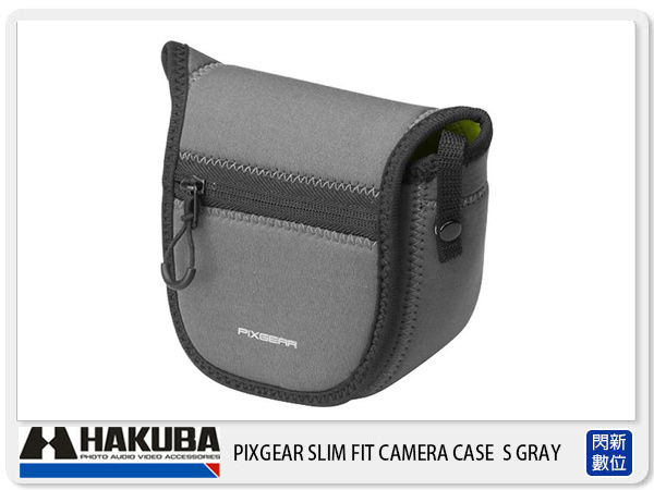 HAKUBA PIXGEAR SLIM FIT CAMERA CASE  S GRAY 相機包 灰 (HA28976,公司貨)