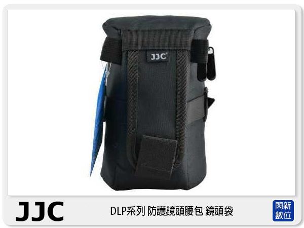 【分期0利率】JJC DLP 系列 DLP4 豪華便利 鏡頭袋 鏡頭套 保護筒 減震防水 單鏡頭包 (DLP-4)