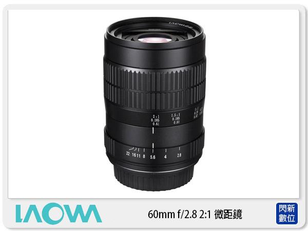 LAOWA 老蛙 V-DX 60mm F2.8 2:1 超級 微距 鏡頭 Pentax(公司貨)