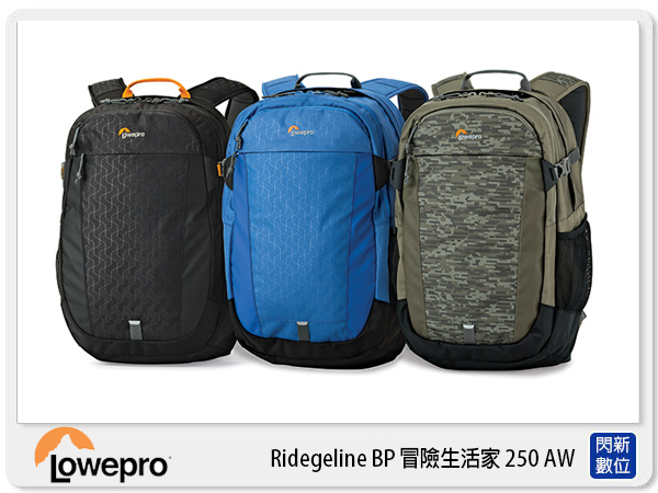 【分期0利率,免運費】Lowepro 羅普 RidgeLine 冒險生活家 250 AW 相機包 (250AW 立福公司貨)