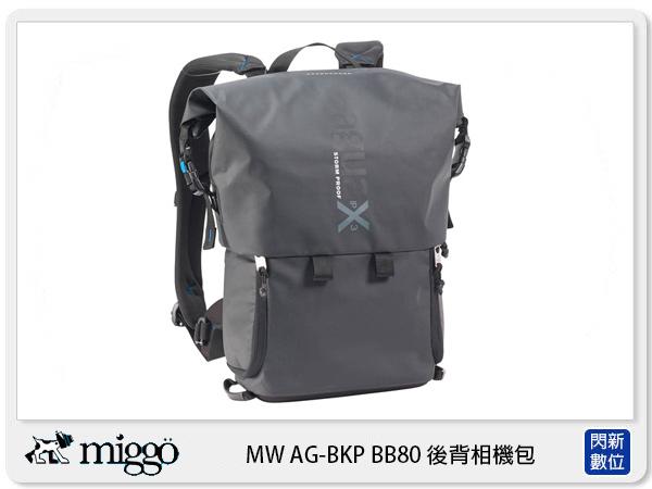 【分期0利率,免運費】Miggo 米狗 AGUA MW AG-BKP BB 80 單眼 防水 後背包(BB80,湧蓮公司貨)阿瓜