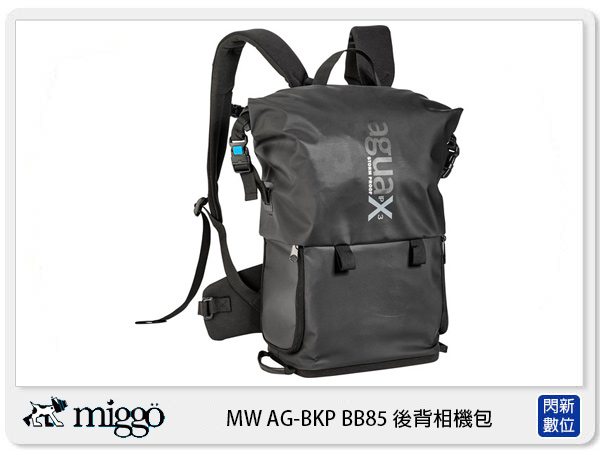 【分期0利率,免運費】Miggo 米狗 AGUA MW AG-BKP BB 85 單眼 防水 後背包 大(BB85,湧蓮公司貨)阿瓜