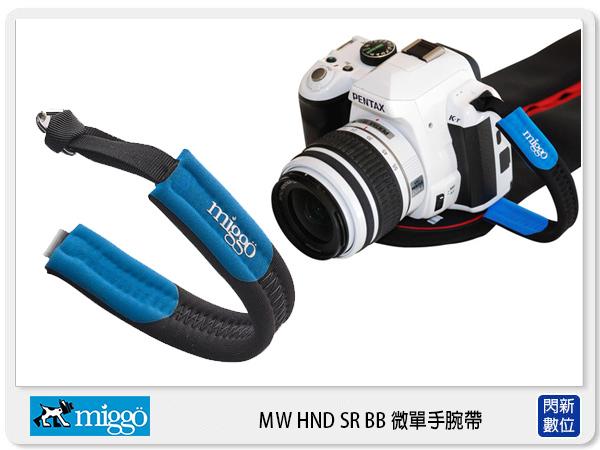 【分期0利率,免運費】Miggo 米狗 MW HND SR BB 25 微單 手腕帶 (湧蓮公司貨)