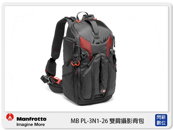 【分期0利率,免運費】Manfrotto 曼富圖 MB PL-3N1-26 攝影 雙肩背包 可側背 相機包 (MB PL 3N1 26 ,公司貨)