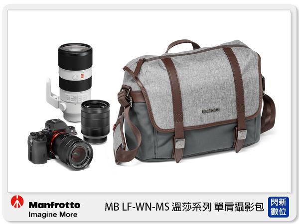 【分期0利率,免運費】Manfrotto 曼富圖 MB LF-WN-MS 溫莎系列 小型單肩包 斜背 相機包 (公司貨)