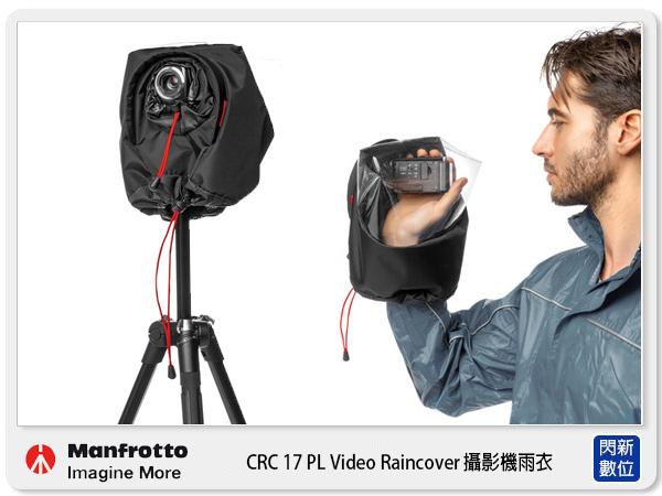 【分期0利率,免運費】Manfrotto 曼富圖 CRC17 Video Raincover 攝影機雨衣 (MB PL CRC 17,公司貨)