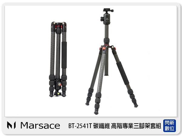 【分期0利率,免運費】接單進貨 Marsace 瑪瑟士 BT-2541T 1號腳 專業 碳纖維 三腳架 含 EB-2 雲台 套組 (公司貨)