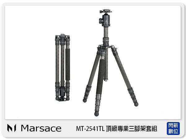 【分期0利率,免運費】接單進貨 Marsace 瑪瑟士 MT-2541TL 2號腳 專業 碳纖維 三腳架 含 FB-2 雲台 套組 (公司貨)