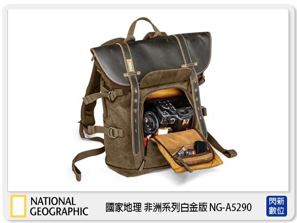 【分期0利率,免運費】National Geographic 國家地理 NEW AFRICA NG A5290 中型 後背包 相機包 (NGA5290,非洲系列白金版)