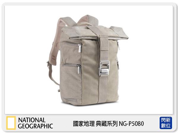 【分期0利率,免運費】National Geographic 國家地理 PRIVATE NG P5080 典藏 雙肩 相機包 (NGP5080,典藏系列)