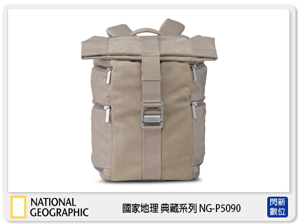 【分期0利率,免運費】National Geographic 國家地理 PRIVATE NG P5090 典藏 中型 雙肩 相機包 (NGP5090,典藏系列)