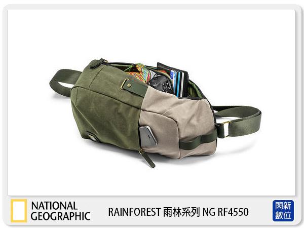【分期0利率,免運費】National Geographic 國家地理 Bodypack NG RF 4550 斜背 相機包 (NGRF4550, 雨林系列)