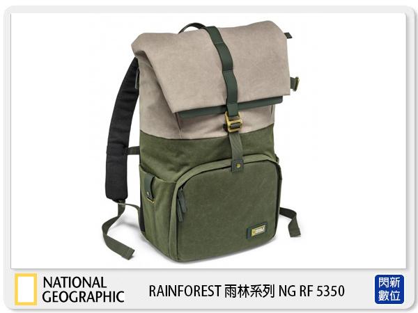 【分期0利率,免運費】 National Geographic 國家地理 NG RF5350 中型 後背包 相機包 (NGRF5350, 雨林系列)