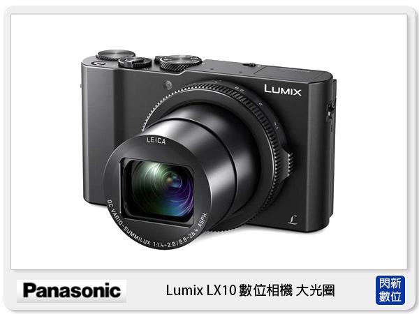 預購 PANASONIC DMC-LX10 數位相機 大光圈 4k LEICA (LX10,台松公司貨)