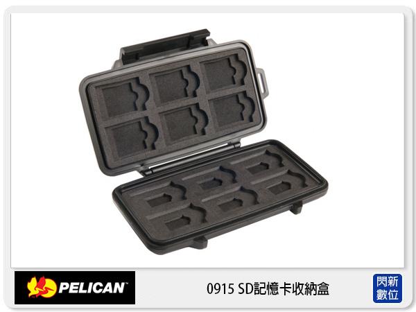 【分期0利率,免運費】美國 PELICAN 派力肯 塘鵝 0915 氣密防水盒 SD 記憶卡保存盒 SD卡 收納盒 (公司貨D