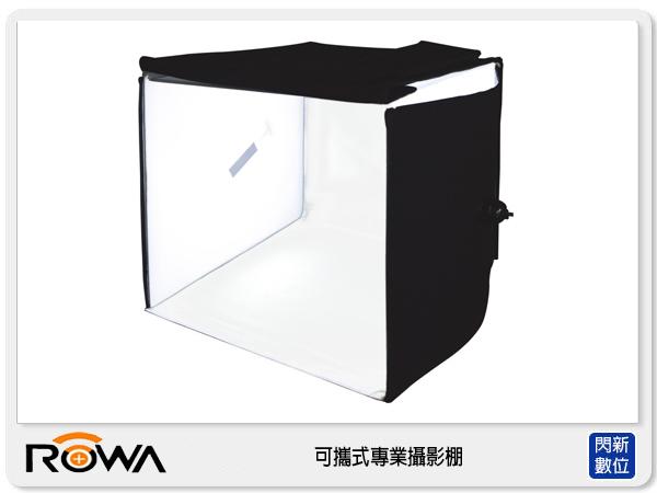 補貨中 ROWA 可攜式專業攝影棚 迷你 攝影棚 小型攝影棚 (公司貨)【分期0利率,免運費】