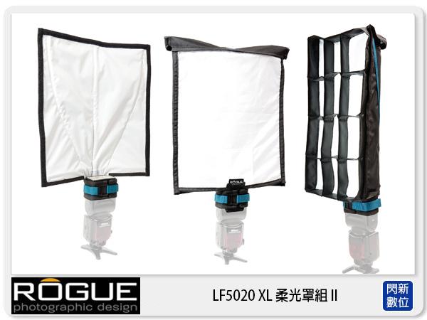 【分期0利率,免運費】美國樂客 ROGUE LF-5020 XL柔光罩組 II 反光板 柔光幕 網格燈光條 (LF5020,公司貨)