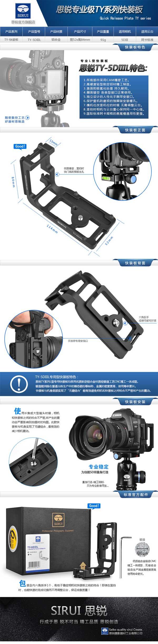 TY5D3L-001.jpg