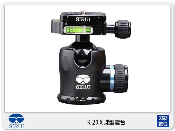 【分期0利率,免運費】Sirui 思銳 K-20X 球型雲台 通用型 K系列 TY-50 (K20X,立福公司貨)