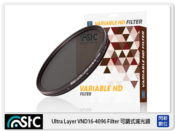 【分期0利率,免運費】 STC Ultra Layer Variable ND16-4096 Filter 精準減光刻度 可調式減光鏡 72mm (72,公司貨)