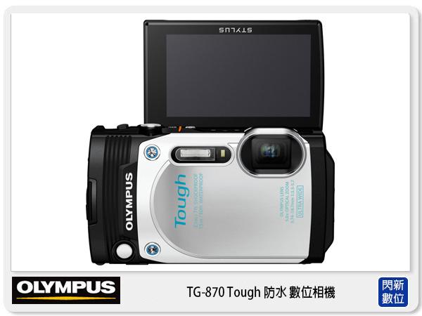 【分期0利率,免運費】OLYMPUS TG-870 防水 潛水 數位相機 (TG870,元佑公司貨)