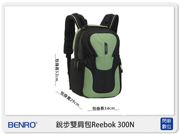 【分期0利率,免運費】BENRO 百諾 銳步雙肩包 Reebok 300N 後背包 攝影包 5色 可放筆電