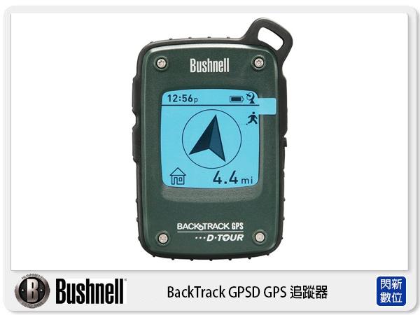 Bushnell 倍視能 BackTrack GPSD GPS 追蹤器 慢跑 登山 定位(360310,公司貨)【24期0利率,免運費】
