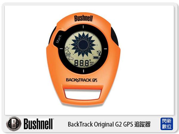 Bushnell 倍視能 BackTrack Original G2 GPS 追蹤器 探險 羅盤 指南針(360413,公司貨)【24期0利率,免運費】