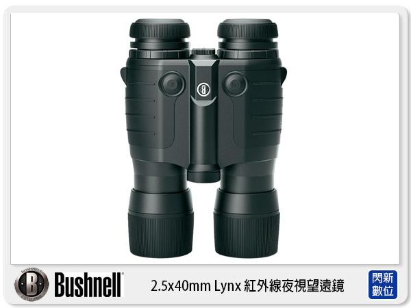 Bushnell StealthView 2.5X40mm Lynx 紅外線 夜視 望遠鏡 Gen1 (260401,公司貨)【24期0利率,免運費】