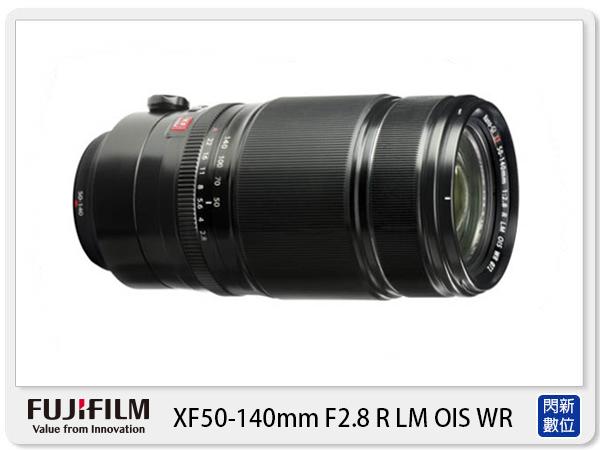 【分期0利率,免運費】FUJIFILM 富士 XF 50-140mm F2.8 R LM OIS WR 鏡頭(50-140;恆昶公司貨)
