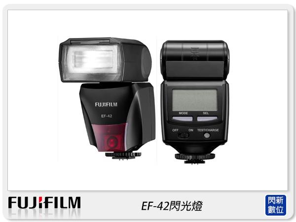 【分期0利率,免運費】預訂! FUJIFILM EF-42 外接式閃光燈 閃燈(EF42,恆昶公司貨)適XPRO1/XE1/XE2/X100S/XM1/XA1/X20