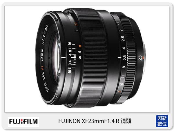 FUJIFILM 富士 XF 23mm f1.4 定焦鏡 ( 23 1.4 :恆昶公司貨)【分期0利率,免運費】
