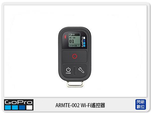 【分期0利率,免運費】GOPRO ARMTE-002 WIFI 遙控器 (ARMTE,台閔公司貨) 180公尺有效範圍