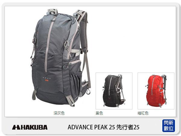 【分期0利率,免運費】HAKUBA GW-ADVANCE PEAK 25 先行者25 相機包 後背包 (紅/灰/黑)