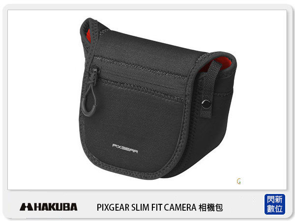 HAKUBA PIXGEAR SLIM FIT CAMERA CASE 齒輪造型 相機包 鏡頭袋