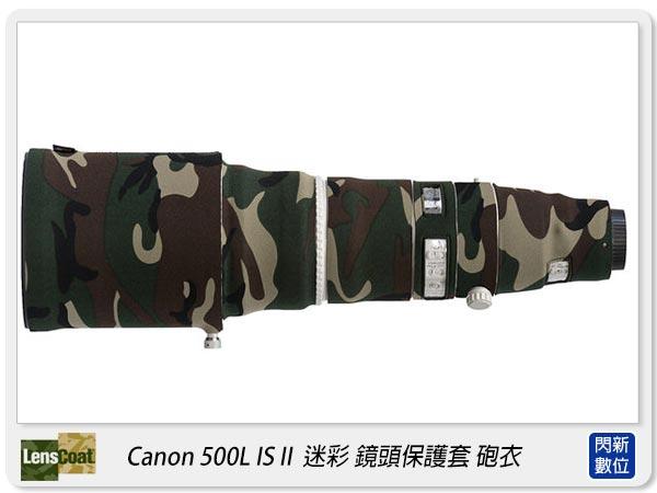 【分期0利率,免運費】美國 Lenscoat 偽裝 迷彩 砲衣(Canon 500mm L IS 專用,500L)